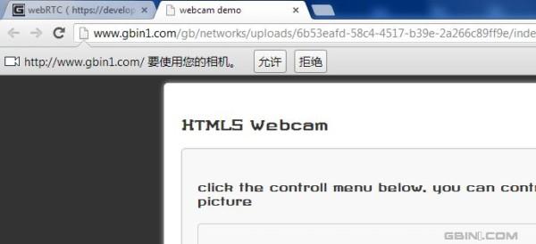 HTML5 webcam3