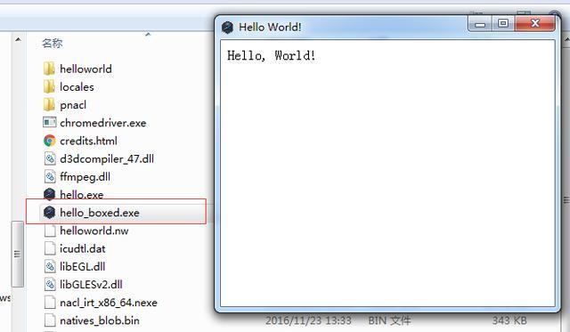 使用nwjs开发桌面应用之Hello,World!