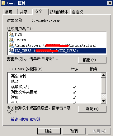 IIS+PHP环境下wordpress上传的图片无法访问401报错的解决方法