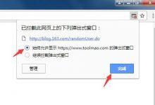 网易博客在线自动访问工具,自动留下博客链接-工具猫