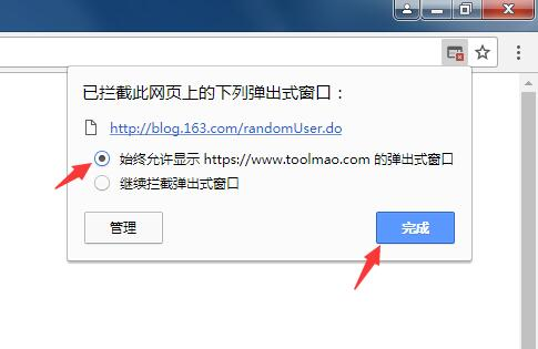 网易博客在线自动访问工具,自动留下博客链接