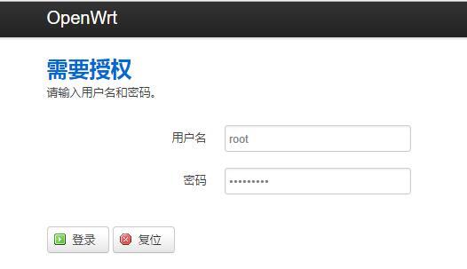 TP-link 941n v6用web刷openwrt固件带uboot的方法,无线桥接有效