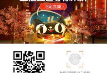 2019淘宝天猫双11超级红包主会场(21日0点开抢)-工具猫