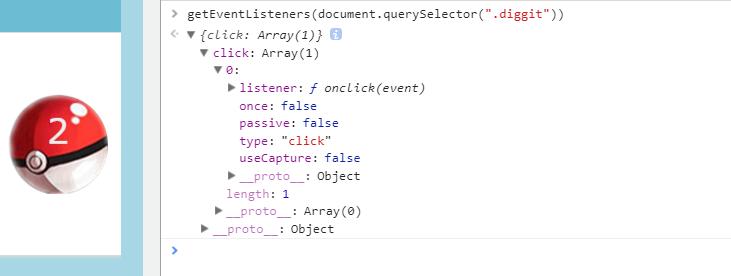 利用chrome浏览器获取指定元素上绑定的事件信息
